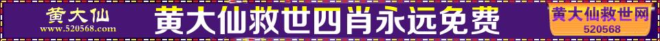 536888.com(六合图库-开奖现场直播)